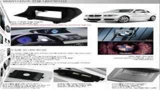 스미스클럽 회사소개 BMW 전용관 제품 카달로그