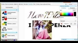 Урок от By Violetta как вставить фото в текст в аватане