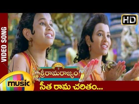 Sri rama rajyam tamil movie songs | devarhal thithikka song.