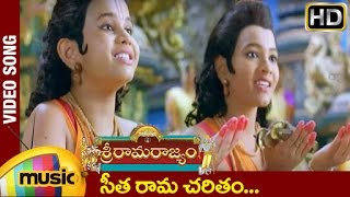 Sri Rama Rajyam Movie | Sita Rama Charitham Video Song | Balakrishna | Nayanthara | Ilayaraja