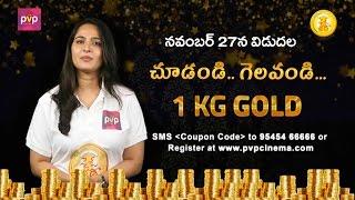 Anushka Promo For Size Zero Gold Contest|| Anushka || Aarya || Sonal Chauhan