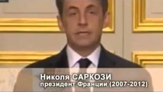 Ливийский урок. За что Медведев убил Каддафи