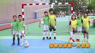 Publication Date: 2019-07-10   Video Title: 寶血會思源學校 十周年校慶主題曲MV