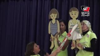حملة «حماية» ضد تحرش الأطفال
