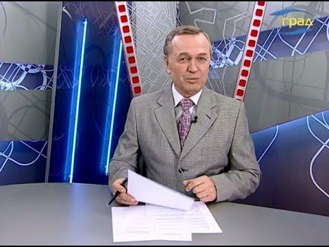 Новости Одессы 09.11.2019