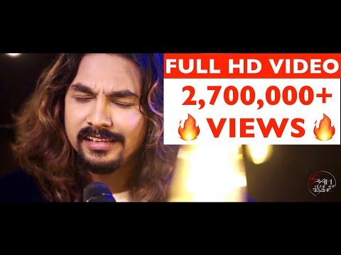 Humdard | Kuch Is Tarha | Unplugged Cover | Sayam's Version | Arijit Singh | Atif Aslam