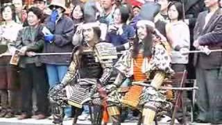 http://www.yamamotokansuke.com/ 風林火山 山本勘助ファンサイト 20...