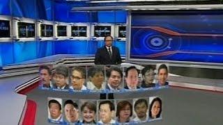 Saksi: 15 personalidad, umangat sa Pulse Asia Survey sa posibleng senatorial bet