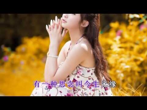 淚滿天...Cover...林时清...Lei Man Tian....左伴右唱