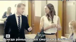 Универ новая общага 8 сезон 12 серия
