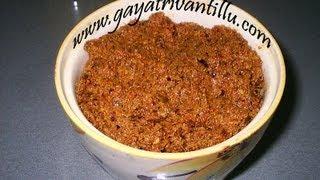 Chintakaya Pachhadi - Raw Tamarind Pickle - Andhra Telugu Recipes