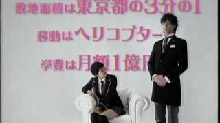 """Prima preview del drama di Mei-chan's butler, ovvero """"Il maggiordom..."""