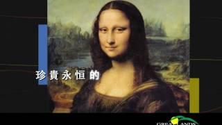 Mona Lisa Launch
