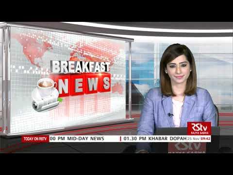 English News Bulletin – November 25, 2019 (9:30 am)