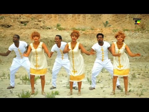 Ethiopia  Mike Afa  Tehun Dehna   Music  ETHIOPIAN NEW MUSIC 2014
