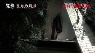 小學三年班學生佐伯俊雄(小林颯飾演)曠課多日,班主任結衣(佐佐木希...