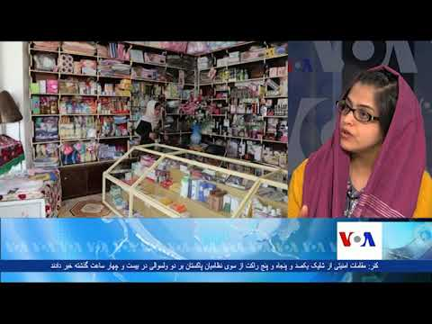 Manizha Wafeq, head of Afghan women chamber of commerce