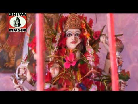 Nagpuri Bhakti Song Jharkhand  2015 - Jai Durga | Nagpuri Bhakti Video Album - NAGPURI BHAJAN