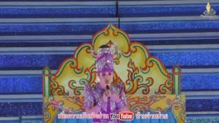 [Live-HD]บ่พอเซาฮักเขาแล้วบ่-แมน จักรพันธ์ ระเบียบวาทะศิลป์ เปิดฤดูกาล 2559-2560