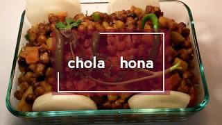 Chola bhaji/chola bhona bangla
