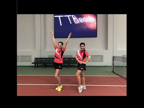 Движение ног в настольном теннисе видео уроки