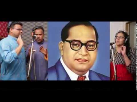 BHIMA CHA SAVIDHAN l Full song - Ase chalayache nahi l Nandesh Umap