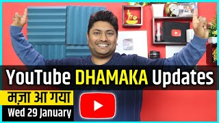 Gambar cover YouTube 3 New Update 29 Jan. 2020   Good News   Now To Increase Your Views On YouTube
