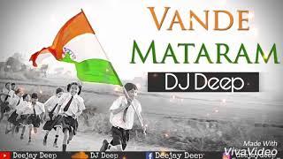 Vande Mataram   DJ Deep Remix   Tribute to Indian Army