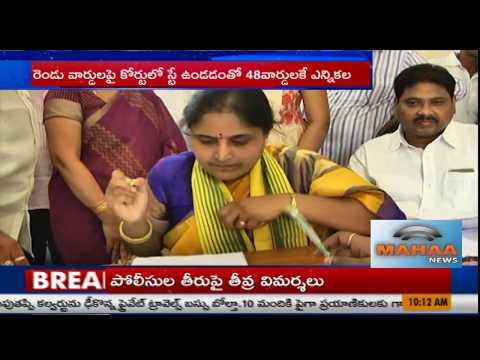 నంద్యాలలా-కాకినాడ ఎవరిది.!Kakinada Municipal Corporation Elections | TDP VS YCP | Mahaa News Report