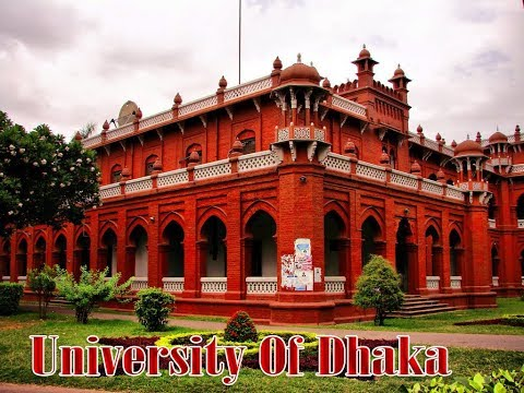 University Of Dhaka | University of dhaka | Bachelor Degree Online University