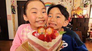 ひな祭りケーキ食べよーRino&Yuuma