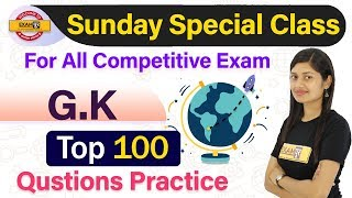 Sunday Special Class || For All Competitive Exam || G.K.||Top 100 Questions Practice||by Sonam Ma'am