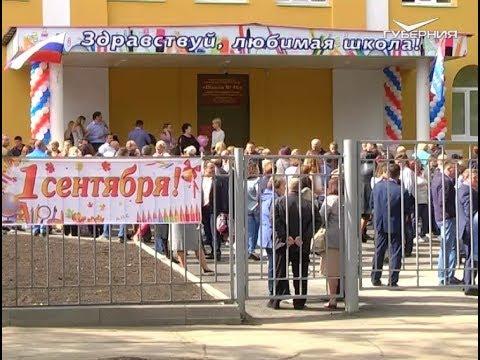 В Самаре после реконструкции открылась школа № 46