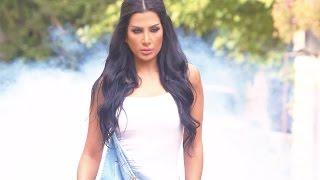 Download شيراز | كيف بدك عني تغيب | (Shiraz | Kif Badak 3ani Tghib (Music Video Mp3 and Videos