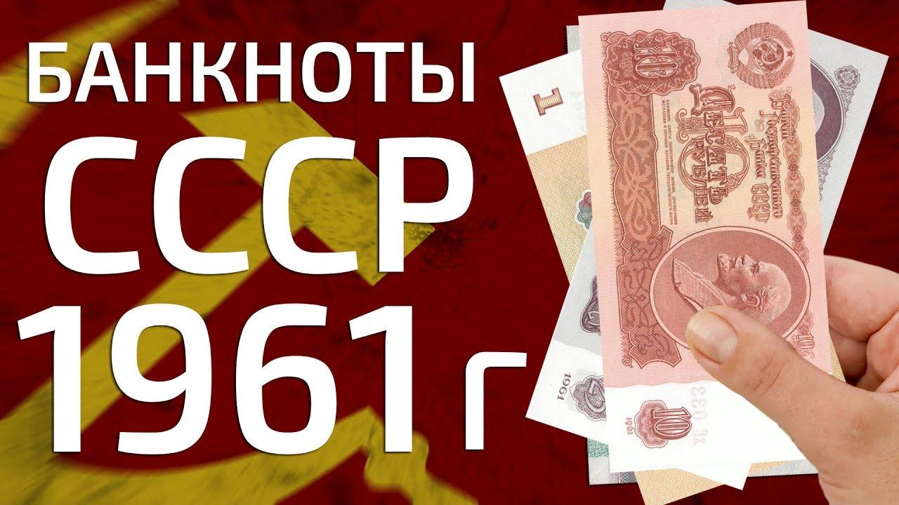 Русские часы|СМЕРШ|Ограниченная серия - YouTube