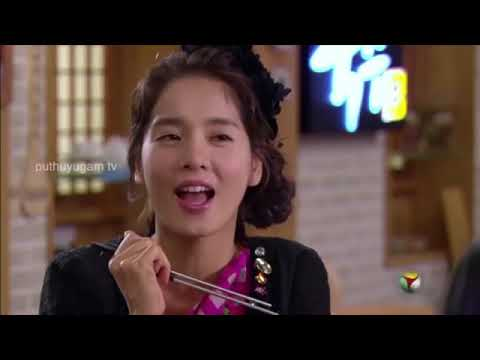 Playful kiss Tamil episode 16 part 1