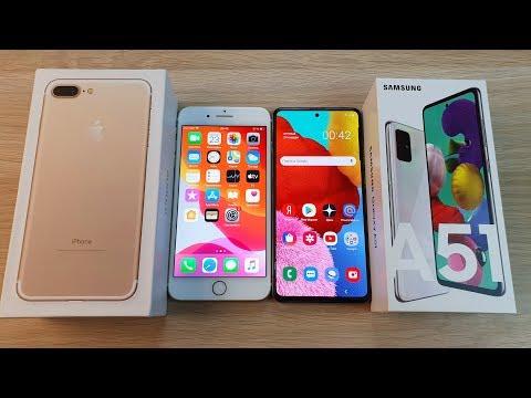 IPHONE 7 PLUS VS SAMSUNG GALAXY A51 - ЧТО ВЗЯТЬ? ПОЛНОЕ СРАВНЕНИЕ!