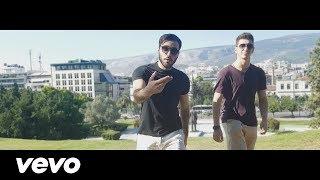 Memo - Στον Κόσμο Σου (Official Music Video)