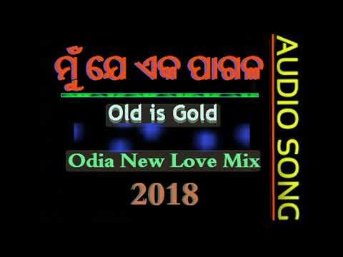 Mu Je Eka Pagala -Odia Superhit Album Song Hard Dance Mix- 2018 by  Dj MithuN