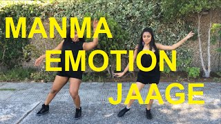 MANMA EMOTION JAAGE (Choreography By Letz Move)- Dilwale