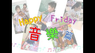 Publication Date: 2020-01-10 | Video Title: Happy Friday 音樂篇
