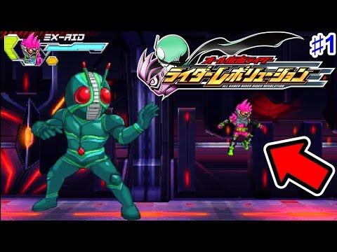 #1【オール仮面ライダーライダーレボリューション】エグゼイド逃げろ! さとちんゲーム実況