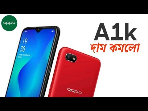 Oppo A1k Price In Bangladesh.Bangla Review