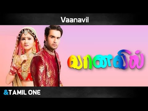 Vaanavil - New Tamil Serial