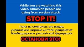 Смотреть клип Егор Летов - Трамвай