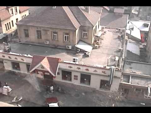 Qingdao, China : Hotel Room & View from Window (Feb., 2002)