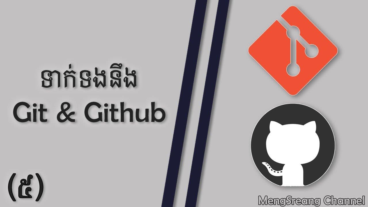 Branch - Git & Github Tutorial Part 5 | MengSreang Channel