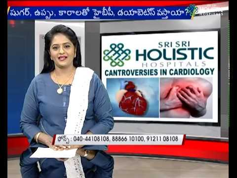 confusions-and-controversies-in-cardiology---answer-by-dr.-ramchandra-(sri-sri-holistic-hospitals)