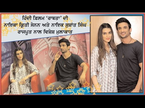 Thumbnail: Spl. Interview with The Kriti Sanon and Sushant Singh Rajput, Artist of the Hindi Movie Raabta