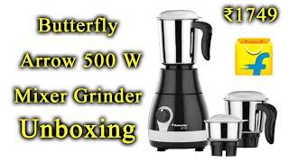 ₹1,749 க்கு சிறந்த மிக்ஸி | Butterfly | Arrow 500 W | Mixer Grinder | Unboxing